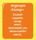 Туба Салгир_2
