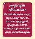 Туба Фиолент_2