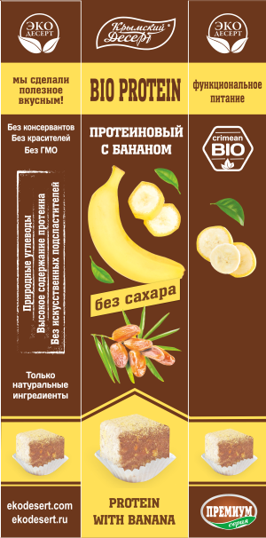 Туба банан