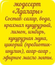 Туба_Адалары_2