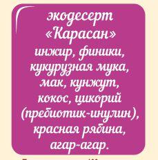 Туба_Карасан2