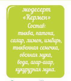 Туба_Кермен_2