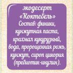 Туба_Коктебель2