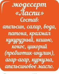 Туба_Ласпи_2