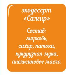 Туба_Салгир_2