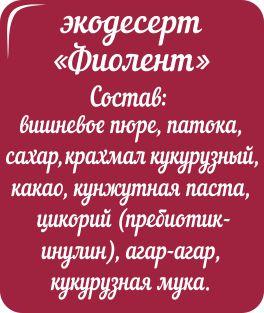 Туба_Фиолент2