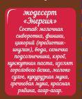 Туба_Энергия_2
