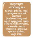 Туба_джангуль_2