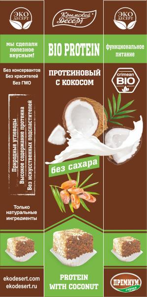 Туба_кокос