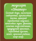 Туба_кокос2