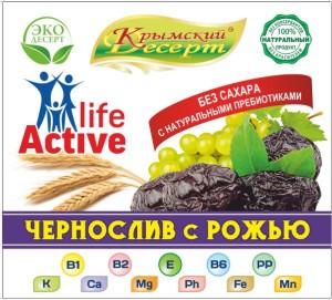 ЧЕРНОСЛИВ-РОЖЬ 75г