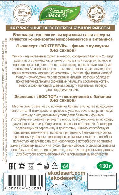 ДедМороз130_оборот