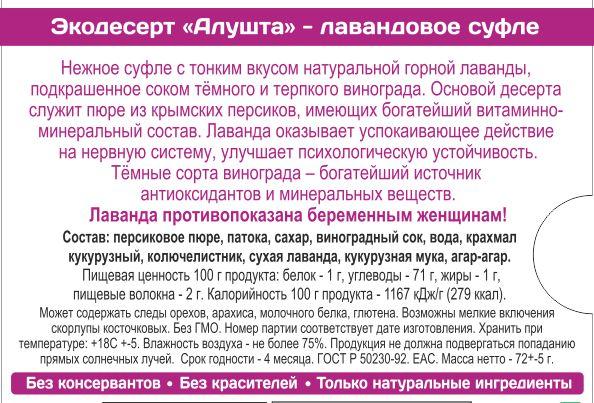 АЛУШТА_2