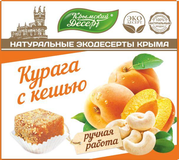 МОНТОДОР_1